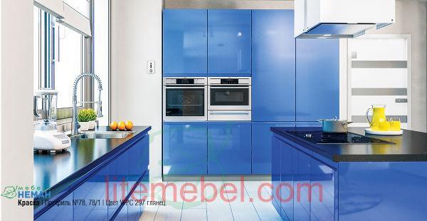 Кухня с крашенным фасадом глянец Профиль 78, WCP 297